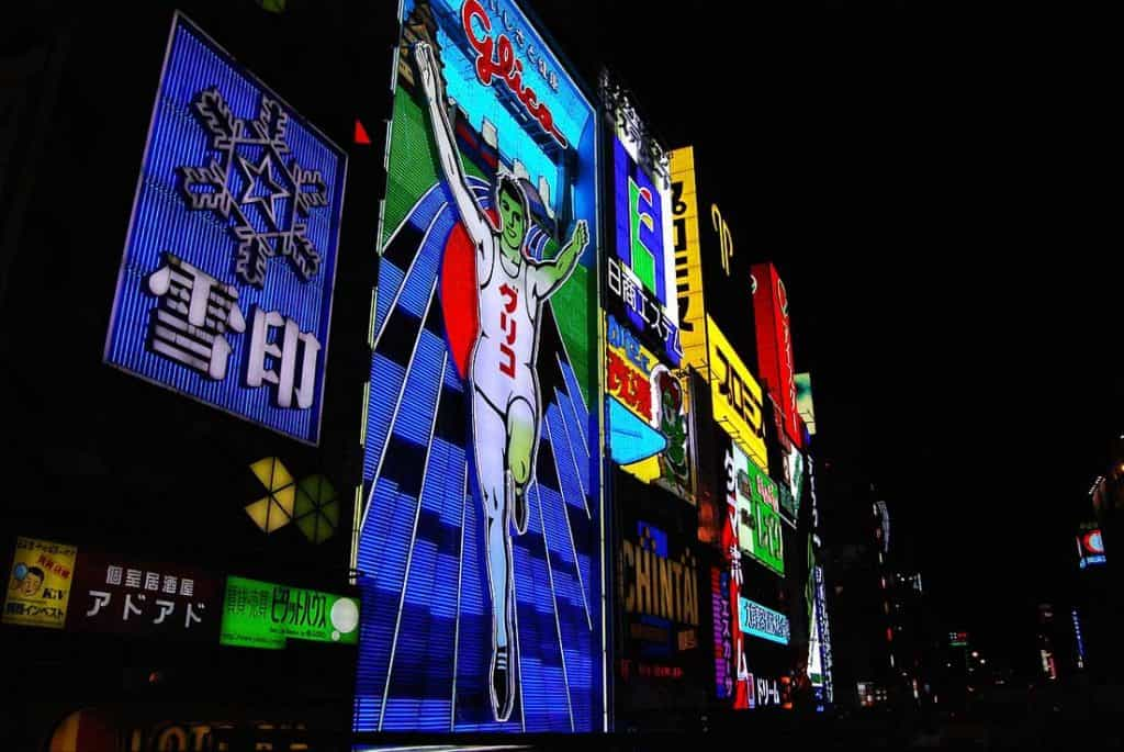 What to do in Dotonbori