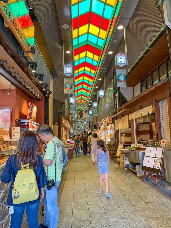 What to do in Kyoto with kids