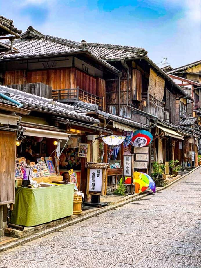 Kyoto attractions for kids
