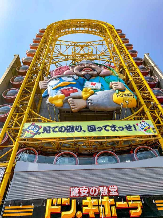 Things to do with kids in Osaka