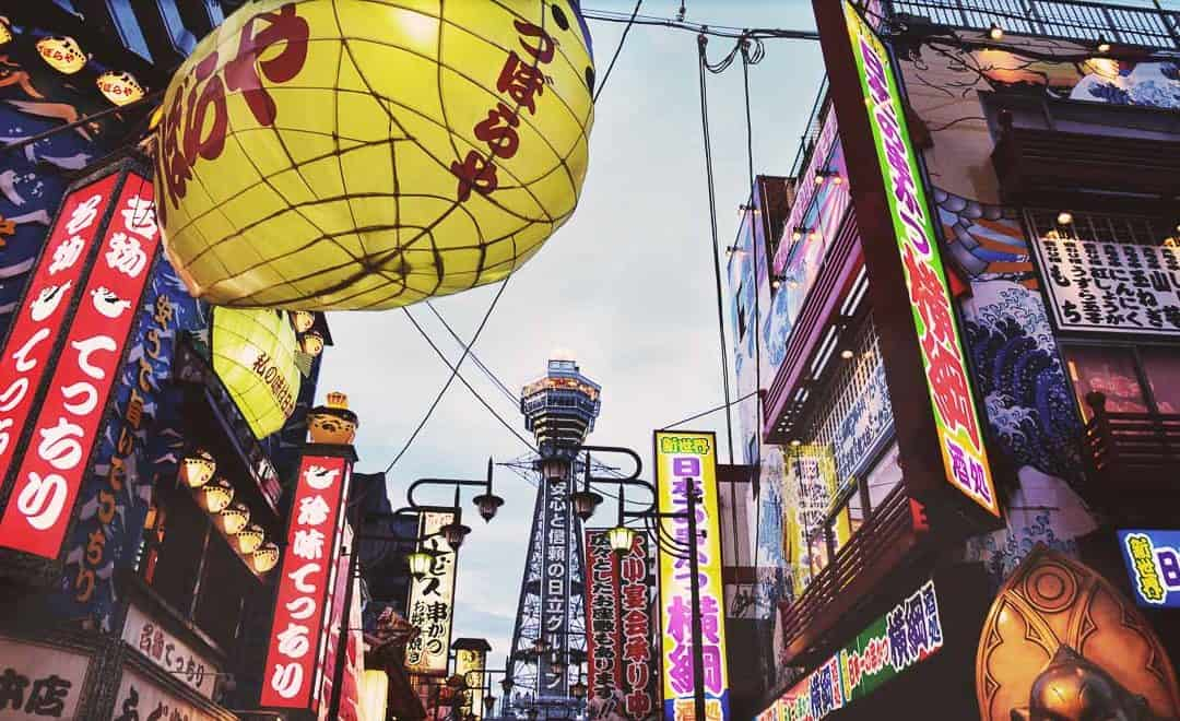 The Best Things to do in Osaka with Kids