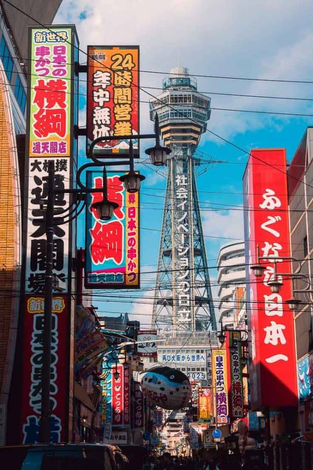 Cool things to do in Osaka